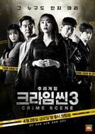 Crime Scene Season 3 (크라임씬 Season 3)