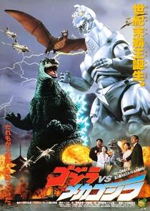 Godzilla vs. Mechagodzilla II - Poster / Capa / Cartaz - Oficial 2
