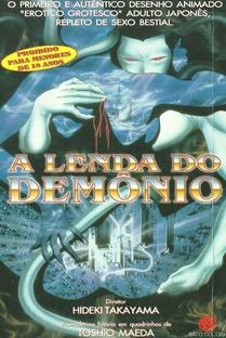 A Lenda do Demônio - Poster / Capa / Cartaz - Oficial 3