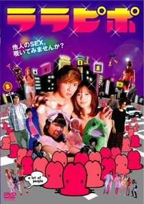 Lala Pipo: A Lot of People - Poster / Capa / Cartaz - Oficial 4