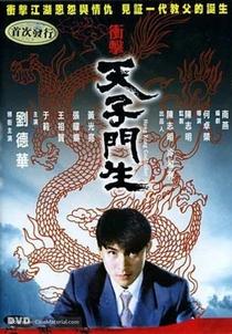 Hong Kong Godfather - Poster / Capa / Cartaz - Oficial 2