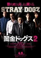 Yamikin Dogz 2 (闇金ドッグス 2)
