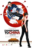 Chandni Chowk to China (Chandni Chowk to China)