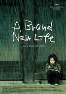 Uma Vida Nova em Folha (Yeo Haeng Ja)