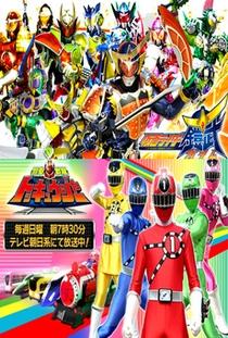 Express Sentai ToQGer VS Kamen Rider Gaim - Poster / Capa / Cartaz - Oficial 2