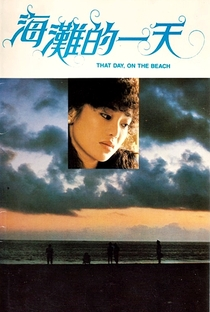 That Day, on the Beach - Poster / Capa / Cartaz - Oficial 3
