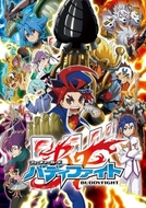 Future Card Buddyfight (1ª Temporada) (Future Card Buddyfight - Season 2)