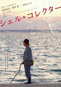 The Shell Collector - Poster / Capa / Cartaz - Oficial 1