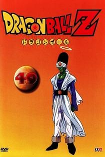 Dragon Ball Z (6ª Temporada) - Poster / Capa / Cartaz - Oficial 20