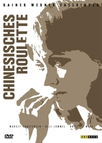 Roleta Chinesa - Poster / Capa / Cartaz - Oficial 2