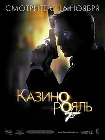 007 - Cassino Royale - Poster / Capa / Cartaz - Oficial 14