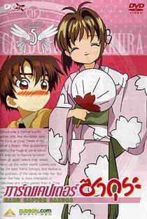 Sakura Card Captors (1ª Temporada) - Poster / Capa / Cartaz - Oficial 18