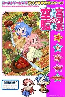Miyakawa-ke no Kuufuku - Poster / Capa / Cartaz - Oficial 3