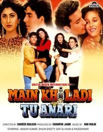 Main Khiladi Tu Anari - Poster / Capa / Cartaz - Oficial 3