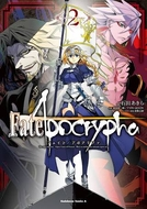 Fate/Apocrypha (parte 2) (Fate/Apocrypha (part two))
