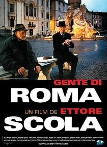 Gente de Roma - Poster / Capa / Cartaz - Oficial 1