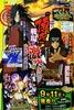 Naruto: OVA 10 - Uchiha Madara vs Senju Hashiram