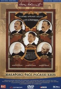 The Marathon Family - Poster / Capa / Cartaz - Oficial 1