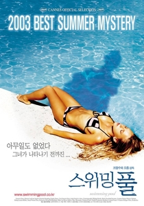 Swimming Pool - À Beira da Piscina - Poster / Capa / Cartaz - Oficial 6