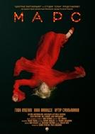 Mars  (Mapc)
