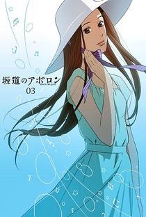Sakamichi no Apollon - Poster / Capa / Cartaz - Oficial 6
