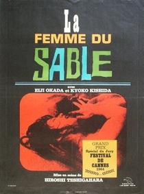 A Mulher da Areia - Poster / Capa / Cartaz - Oficial 9