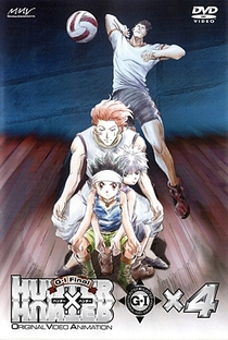 Hunter x Hunter (OVA 3: Greed Island Final) - Poster / Capa / Cartaz - Oficial 1