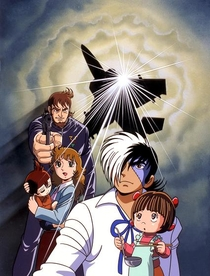 Black Jack: The Child Who Came from the Sky - Poster / Capa / Cartaz - Oficial 1