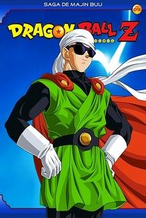 Dragon Ball Z (9ª Temporada) - Poster / Capa / Cartaz - Oficial 5