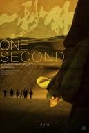 One Second (Yi miao zhong)