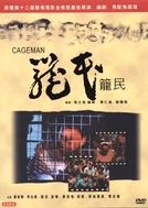 Cageman (Long min)