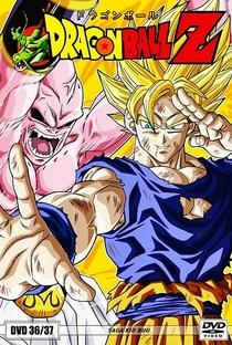 Dragon Ball Z (9ª Temporada) - Poster / Capa / Cartaz - Oficial 1