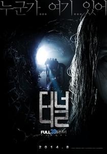 Tunnel 3D - Poster / Capa / Cartaz - Oficial 2