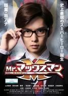 Mr. Maxman (Mr.マックスマン)