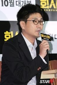 Sang-yoon Lim
