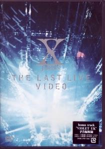X Japan - The Last Live - Poster / Capa / Cartaz - Oficial 1