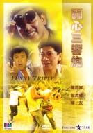 Funny Triple (Kai xin shuang xiang pao)