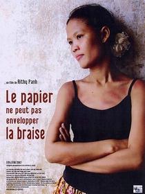 Papel não embrulha brasas - Poster / Capa / Cartaz - Oficial 1