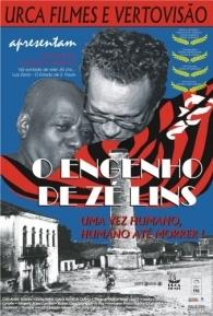 O Engenho de Zé Lins - Poster / Capa / Cartaz - Oficial 1