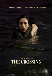The Crossing - Poster / Capa / Cartaz - Oficial 4