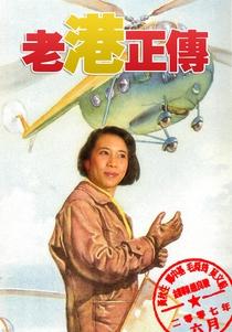 Mr. Cinema  - Poster / Capa / Cartaz - Oficial 11
