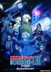 Mobile Suit Gundam: A Origem - Parte 2: O Sofrimento de Artesia - Poster / Capa / Cartaz - Oficial 1