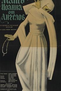 Madre Joana dos Anjos - Poster / Capa / Cartaz - Oficial 11