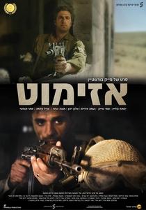 Azimuth - Poster / Capa / Cartaz - Oficial 2