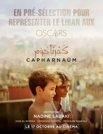 Cafarnaúm - Poster / Capa / Cartaz - Oficial 6