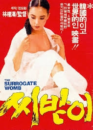 Sibaji - Poster / Capa / Cartaz - Oficial 1