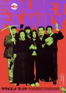 Tudo em Família - Poster / Capa / Cartaz - Oficial 7