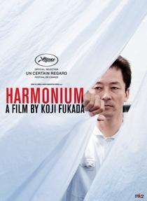 Harmonium - Poster / Capa / Cartaz - Oficial 2