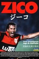 Zico (Zico)