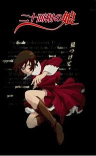 Nijuu Mensou no Musume - Poster / Capa / Cartaz - Oficial 1